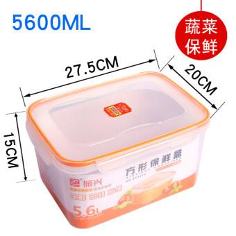 ฟื้นฟู 5600ml กล่องเก็บของตู้เย็นไมโครเวฟทนความร้อนกล่องอาหารกลางวันพลาสติก crisper