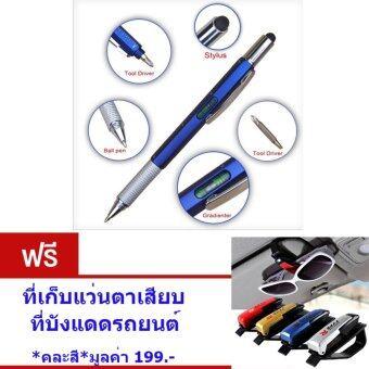 ปากกา 6 IN 1 ปากกาช่างอเนกประสงค์ สามารถใช้งานได้จริง ขนาดกะทัดรัดเหมาะสำหรับการพกพาติดตัว Professional Stylus Pen .ที่เก็บแว่นตาเสียบที่บังแดดรถยนต์ * คละสี* มูลค่า 199 บาท