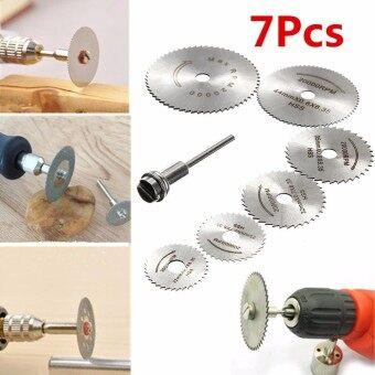 6x HSS Circular Wood Cutting Saw Blade Discs + 1x Mandrel Drill For Rotary Tool -