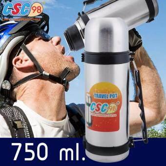 กระติกน้ำสูญญากาศทราเวลล์ 750 ml.