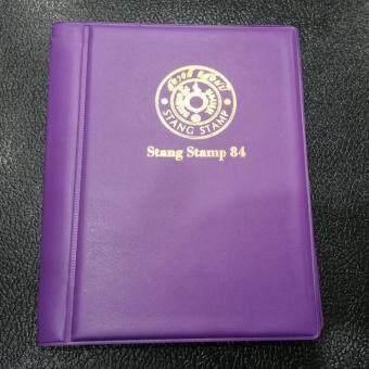 สมุดใส่เหรียญ แบบใส่เม้าส์ 84 ช่อง สีม่วง