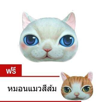 9sabuy หมอนแมว รุ่น PLC008-PLC007(สีขาว) แถมฟรี หมอนแมว (สีส้ม)