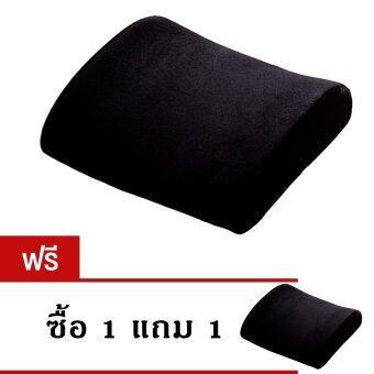 รีวิว 9sabuy เบาะรองหลัง Memory foam รุ่น CSM001-CSM001 - สีดำ (แถมฟรี เบาะรองหลัง Memory foam สีดำ)