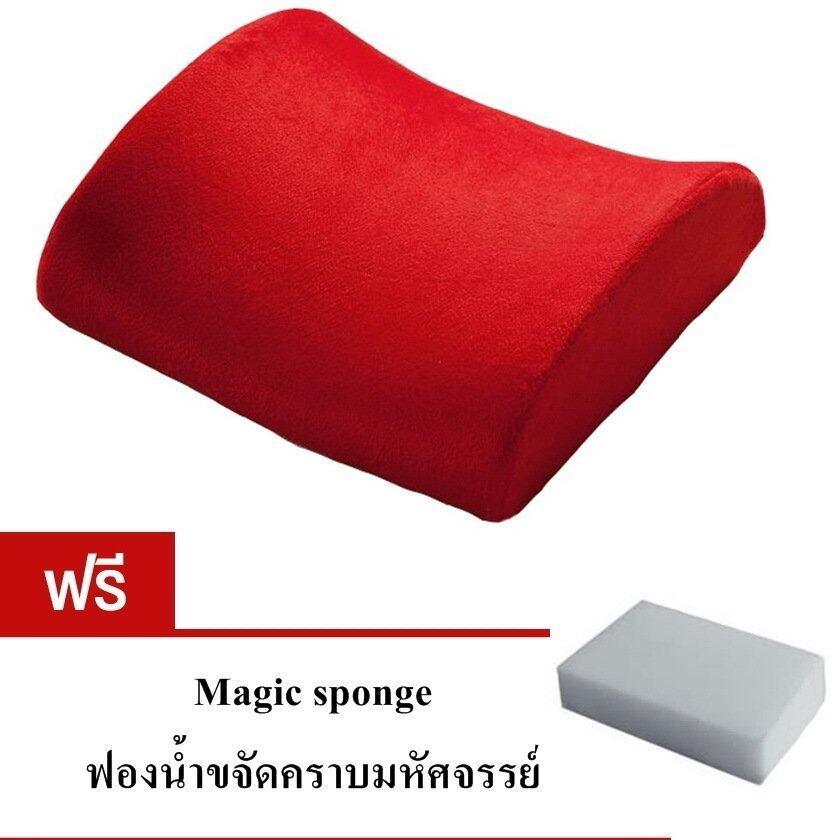 9sabuy เบาะรองหลัง memory foam แท้ รุ่น CSM009-SPO1(สีแดง) แถมฟรีฟองน้ำขจัดคราบมหัศจรรย์ 1 ชิ้น