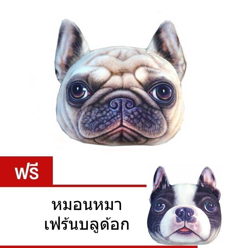 9sabuy หมอนอิงหน้าหมา รุ่น PLD012-PLD011 ปั๊ก แถมฟรี หมอนอิง เฟรนบลูด็อก