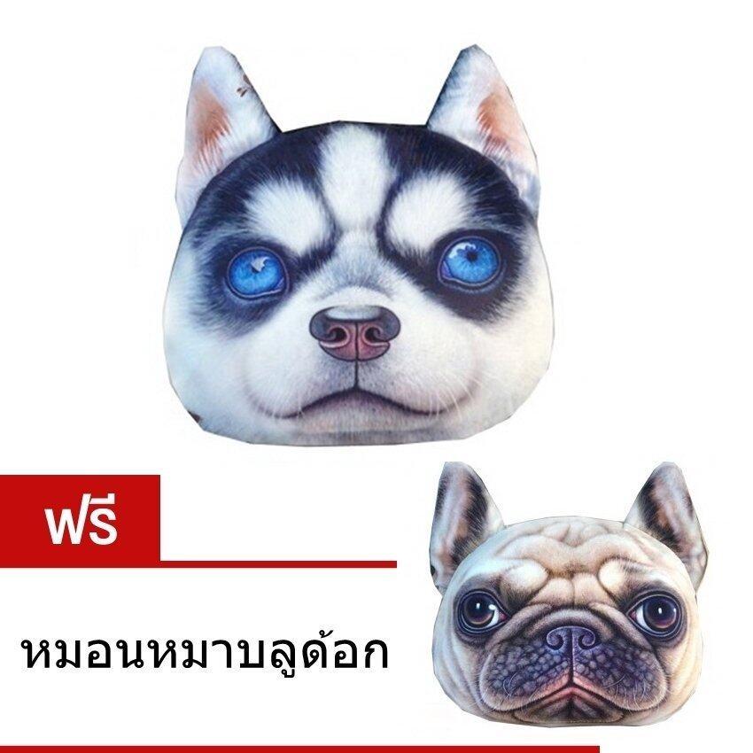 9sabuy หมอนอิงหน้าหมา รุ่น PLD013-PLD012 ไซบีเรียน ฮัสกี้ แถมฟรี หมอนอิง บลูด็อก