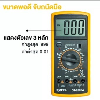 AC DC      Digital Multimeter - 3