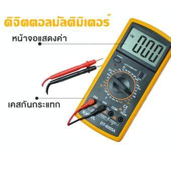 AC DC      Digital Multimeter - 2
