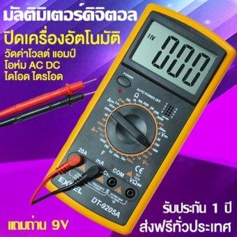 มัลติมิเตอร์ดิจิตอล เครื่องวัดแรงดันและกระแสไฟฟ้า เครื่องวัด โวลท์แอมป์ AC DC มิเตอร์ โอห์ม ไดโอด ไตรโอด ทรานซิสเตอร์ คาปาซิเตอร์Digital Multimeter
