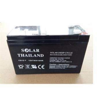 agm-deep-cycle-battery-12v -7ah-1487143894-53396811-7da10ee0ad749f8c9f896540f1ba51d7-product.jpg