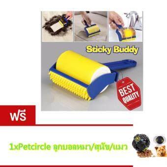 AN-SHOP Sticky Buddy ชุดลูกกลิ้งทำความสะอาด กำจัดขนสัตว์แปรงกำจัดขนแมว/สุนัข แถม Petcircle ลูกบอลหมา/สุนัข/แมว