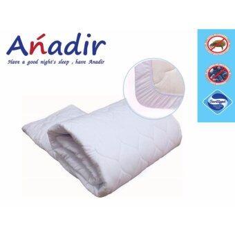 Anadir ผ้ารองกันเปื้อนแบบเต็มตัว รุ่นซุปเปอร์ซอฟท์ ขนาด 5 ฟุต (สีขาว)