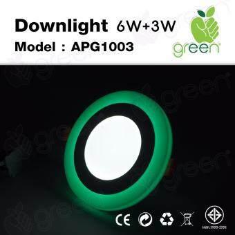Applegreen Downlight LED 6W+3W White+Green ดาวน์ไลท์ฝังฝ้า ไฟหลุมไฟฝ้งฝ้า ใช้กับฝ้าทีบาร์ ฝ้าฉาบเรียบ ตู้โชว์ ตู้เสื้อผ้า งานป้ายแสงสีขาว+เขียว