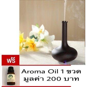 พร้อมส่ง เครื่องพ่น ไอน้ำ เครื่องพ่นอโรม่า aroma spa ลายไม้ สีเข้ม ทรงแจกัน สินค้าขายดี ในญี่ปุ่น และอเมริกา Japan aroma Essential Oil Aroma therapy Spa aroma oil อโรม่า ไว้ใน ห้องนอน ห้องน้ำ ออฟฟิต แจกัน ดอกไม้ นักศึกษา น้ำหอม น้ำมันหอม น้ำมันหอมระเหย