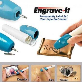 รีวิว As Seen On TV Mustme ปากกาสลักผิวโลหะ Engrave It Pro