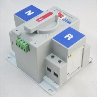 ATS สวิทซ์สลับแหล่งจ่ายไฟอัตโนมัติ(automatic transfer switch) - 5