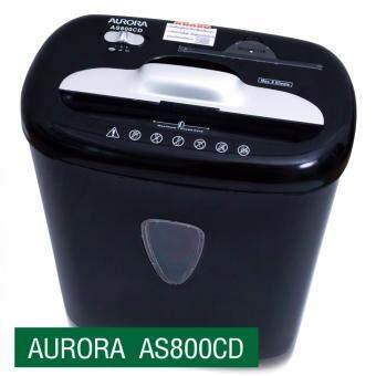 ประกาศขาย AURORA เครื่องทำลายเอกสาร Paper Shedder เครื่องย่อยกระดาษ รุ่น AS-800CD (สีดำ)