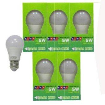 Bama หลอดไฟ led bulb 5W x 5 led bulbs (Warm light) 3000K