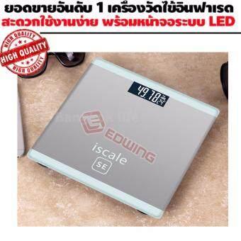 Bangkok life Electronic weight scale เครื่องชั่งน้ำหนักดิจิตอล 0.1-180KG แสดงอุณหภูมิ SE
