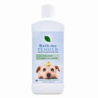 ประกาศขาย Bath me Tender ผลิตภัณฑ์ถูพื้นออร์แกนิคสำหรับสัตว์เลี้ยงผิวแพ้ง่าย500มล.