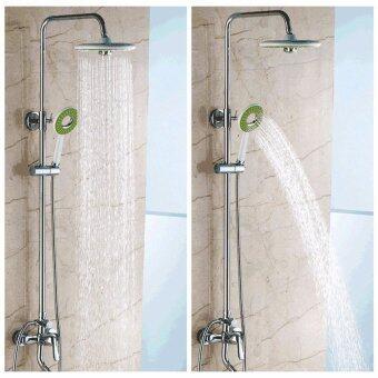 Bathroom Round Spray Rain Rainfall Top Shower Head Hand Held Set