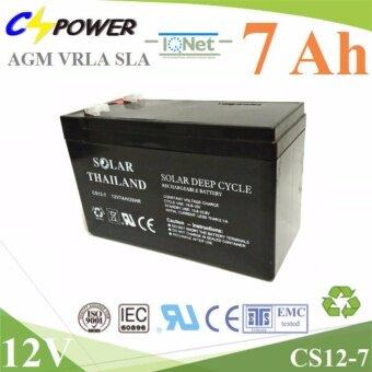 Battery 12V 7AH แบตเตอรี่แห้ง VRLA AGM Lead Acid (ออกใบกำกับภาษีได้)