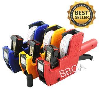 BB Shop เครื่องยิงป้ายราคา เครื่องยิงราคา ปืนยิงป้ายราคาสินค้า ปืนติดแท็ก คละสี รุ่น MX-5500