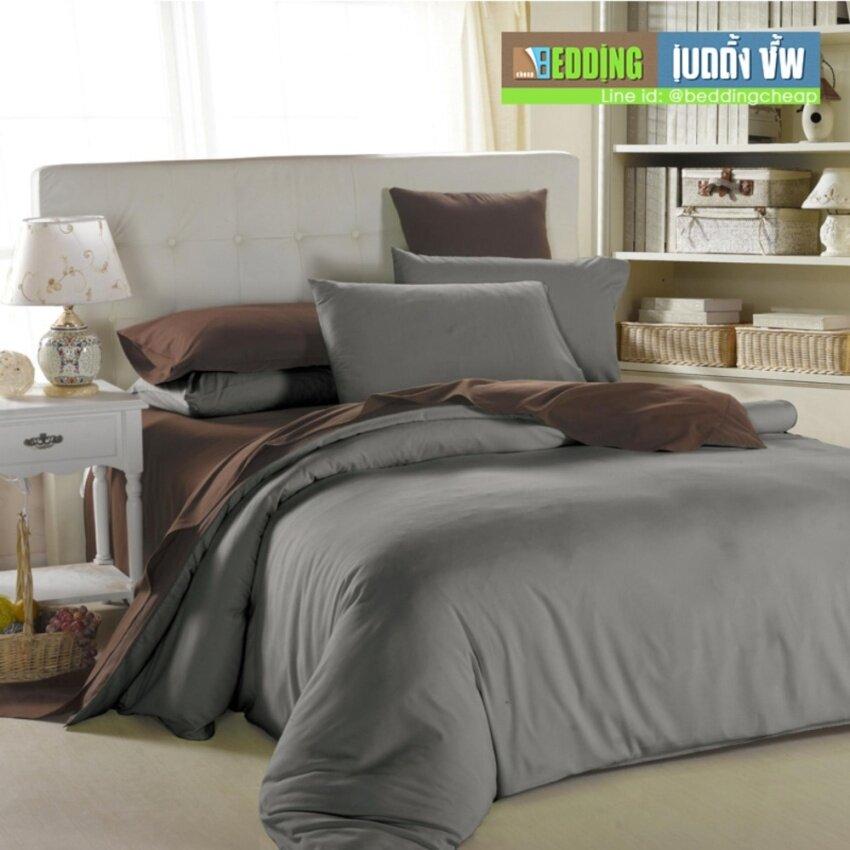 Bedding Cheap ชุดผ้าปู ผ้านวม 6 ชิ้น 6 ฟุต รุ่น CL001