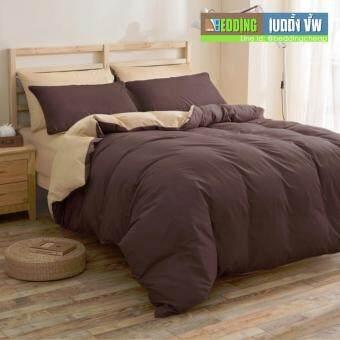 Bedding Cheap ชุดผ้าปู ผ้านวม 6 ชิ้น 6 ฟุต รุ่น CL002