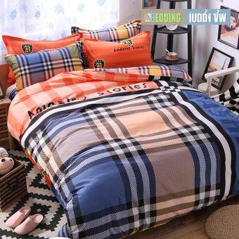 Bedding Cheap ชุดผ้าปู ผ้านวม 6 ชิ้น 6 ฟุต รุ่น MIBO403