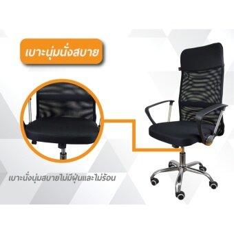 BG Furniture เก้าอี้สำนักงาน ปรับความสูงต่ำได้ เอนหลังได้ นั่งสบาย(Black) - รุ่น D1 ลาซาด้า