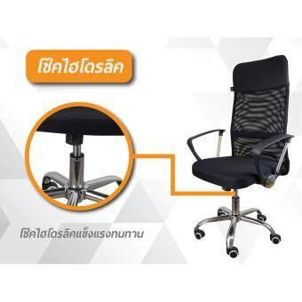 BG Furniture เก้าอี้สำนักงาน ปรับความสูงต่ำได้ เอนหลังได้ นั่งสบาย(Black) - รุ่น D1 ดีไหม