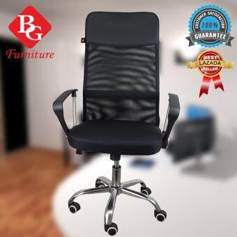 BG Furniture เก้าอี้สำนักงาน ปรับความสูงต่ำได้ เอนหลังได้ นั่งสบาย(Black) - รุ่น D1