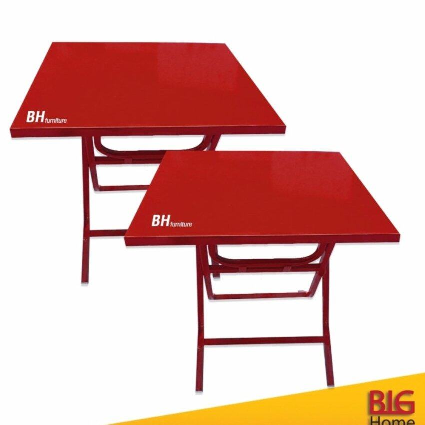 bh 1 x2 75x75. Black Bedroom Furniture Sets. Home Design Ideas