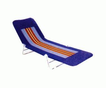 ฺBH เตียงผ้าขนปุย ปรับ 3 ระดับ (สีน้ำเงิน)
