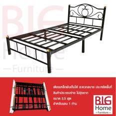 BH เตียงเหล็กอย่างดี พับเก็บได้ ขนาด 3.5ฟุต รุ่น INDY
