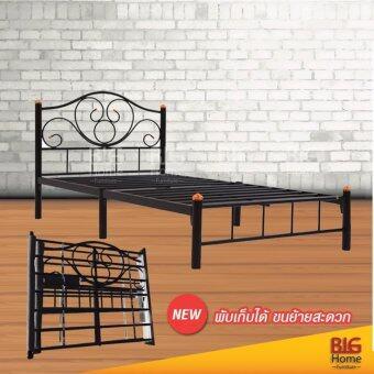 BH เตียงเหล็กอย่างดี ขนาด 4 ฟุต พิเศษ รุ่นพับเก็บได้ สีดำ