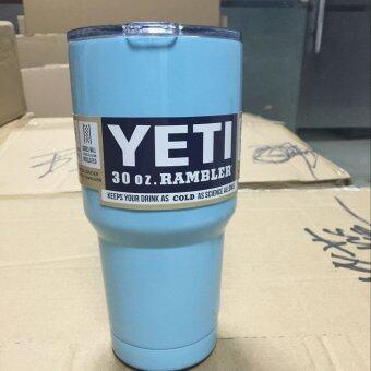 Bilayer Stainless Steel Insulation Cup YETI Cups Cars Beer MugLarge Capacity Mug(30 oz & Light Blue) - Intl