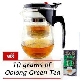 Binshangya กา น้ำชาพร้อมไส้กรอง แถม ชาเขียวอูหลง 10 กรัม - 500 ml