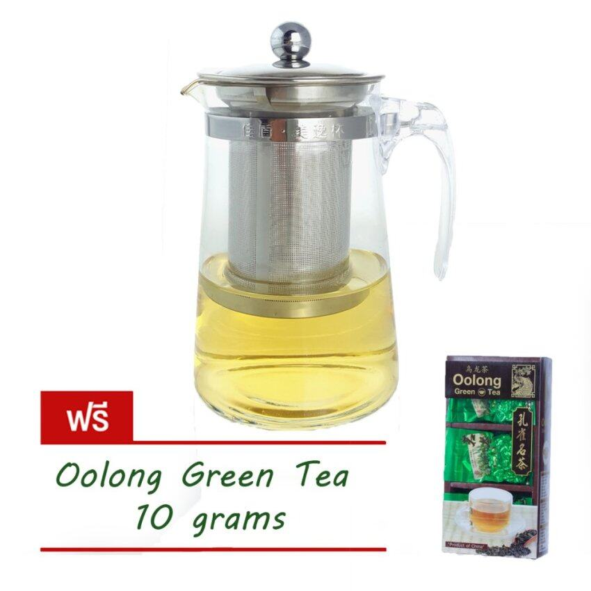 Binshangya กาน้ำชา 800 ml พร้อมไส้กรองเหล็กไร้สนิม (แถมฟรี ชาเขียวอูหลง 10 กรัม)