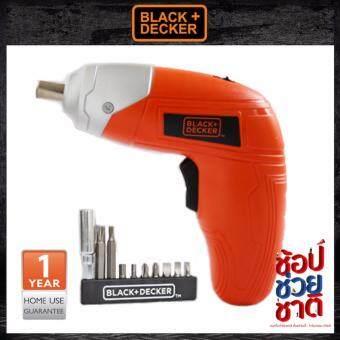 [ฟรี!!! ดอกไขควง 10 ชิ้น] Black&Decker ไขควงไฟฟ้า 3.6V รุ่น KC3610