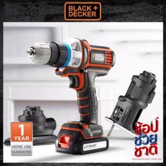 Black & Decker ชุดสว่านไร้สาย EVO143-B1 14.4V