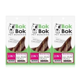 เปรียบเทียบราคา Bok Bok Pet Munchies 2in1 เนื้อพันกระดูกปลาฉลาม 50g ( 3 units )