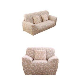 อยากขาย BolehDeals 2 Pieces Home Stretch Elastic Sofa Cover Couch Slip Cover Protector Easy Fit - intl