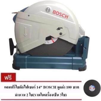 Bosch เครื่องตัดไฟเบอร์14