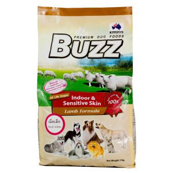 Buzz Adult Dog Lamb small kibble อาหารสุนัขโต เนื้อแกะ เม็ดเล็ก ขนาด 3 กก.