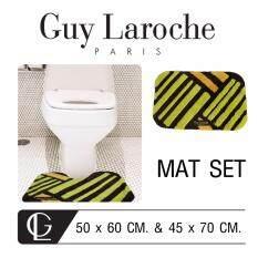 พรมชุดสำหรับห้องน้ำ by GuyLaroche  ( ACRYLIC 023GY) Mat Set