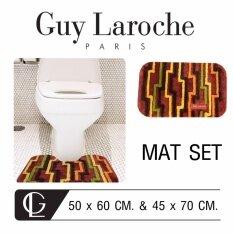 พรมชุดสำหรับห้องน้ำ by GuyLaroche  ( ACRYLIC 025GR) Mat Set
