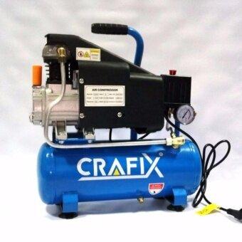 ปั้มลมไฟฟ้า carfix 8bar 8 lite 1 HP