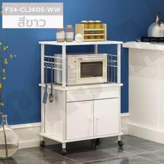 CASSA ชั้นวางของในห้องครัว ชั้นวางอเนกประสงค์ 2 ชั้น ประหยัดพื้นที่มีตู้และลิ้นชักเก็บของในตัว ขนาด60X40X89cm (สีขาว-โครงขาว) รุ่นF34-CL260S-WW